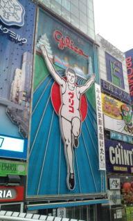 大阪に来てます③